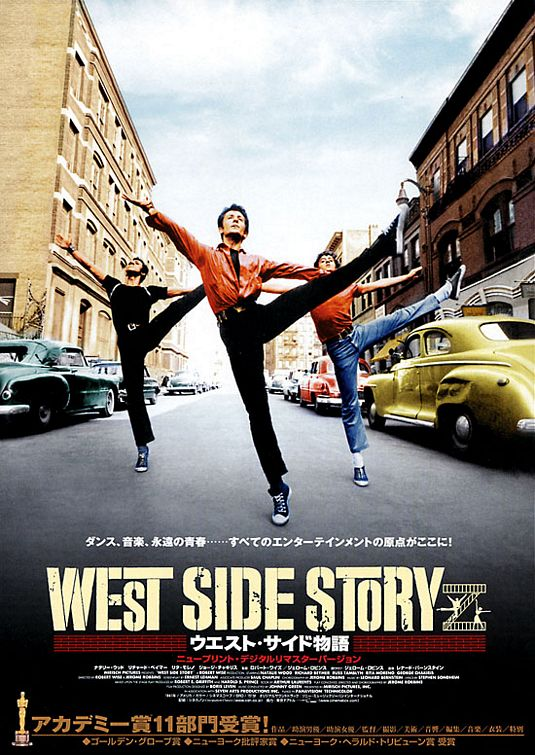 West Side Story - Prologue - (PopSpots)